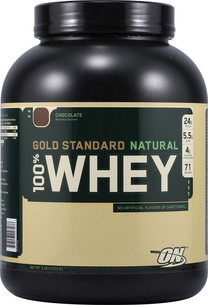 100% Natural Whey Gold Standard (2352 гр.)